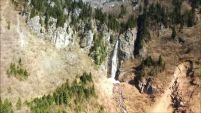 Karadenizin Turizm Cenneti Araklı